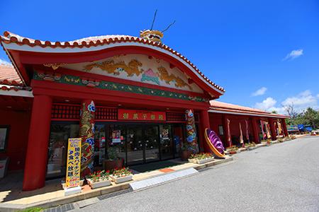 秋は沖縄でのんびり過ごしたい人にもオススメ